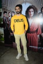 Kunal Kapoor at the screening of Zee5_s original Rejctx in sunny sound juhu on 25th July 2019 (86)_5d3aaa9517b3a.JPG