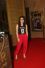 Radhika Madan at the Screening of film Judgmental Hai Kya in pvr icon, andheri on 25th July 2019 (12)_5d3aab8bbc0a7.JPG