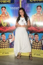 Sonakshi Sinha at the promotions of film Khandaani Shafakhana at Tseries office in andheri on 24th July 2019 (1)_5d3aa7bd4f843.JPG