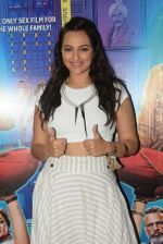 Sonakshi Sinha at the promotions of film Khandaani Shafakhana at Tseries office in andheri on 24th July 2019 (10)_5d3aa7d726419.JPG