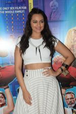 Sonakshi Sinha at the promotions of film Khandaani Shafakhana at Tseries office in andheri on 24th July 2019 (10)_5d3aa7fd7cb6e.JPG