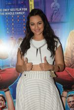 Sonakshi Sinha at the promotions of film Khandaani Shafakhana at Tseries office in andheri on 24th July 2019 (11)_5d3aa7da0271a.JPG