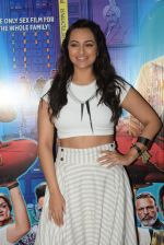 Sonakshi Sinha at the promotions of film Khandaani Shafakhana at Tseries office in andheri on 24th July 2019 (11)_5d3aa800246b3.JPG