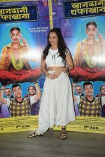 Sonakshi Sinha at the promotions of film Khandaani Shafakhana at Tseries office in andheri on 24th July 2019 (2)_5d3aa7e646cc1.JPG