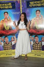Sonakshi Sinha at the promotions of film Khandaani Shafakhana at Tseries office in andheri on 24th July 2019 (3)_5d3aa7e938205.JPG