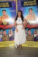 Sonakshi Sinha at the promotions of film Khandaani Shafakhana at Tseries office in andheri on 24th July 2019 (4)_5d3aa7c66c9fd.JPG