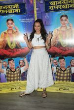 Sonakshi Sinha at the promotions of film Khandaani Shafakhana at Tseries office in andheri on 24th July 2019 (4)_5d3aa7ec3c40c.JPG