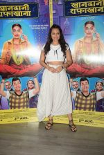 Sonakshi Sinha at the promotions of film Khandaani Shafakhana at Tseries office in andheri on 24th July 2019 (5)_5d3aa7c93d317.JPG