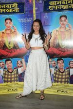 Sonakshi Sinha at the promotions of film Khandaani Shafakhana at Tseries office in andheri on 24th July 2019 (5)_5d3aa7ef22ab0.JPG