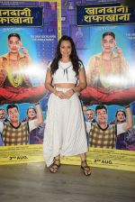 Sonakshi Sinha at the promotions of film Khandaani Shafakhana at Tseries office in andheri on 24th July 2019 (6)_5d3aa7cbf2d38.JPG