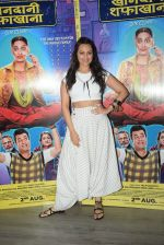 Sonakshi Sinha at the promotions of film Khandaani Shafakhana at Tseries office in andheri on 24th July 2019 (6)_5d3aa7f203c73.JPG