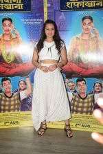 Sonakshi Sinha at the promotions of film Khandaani Shafakhana at Tseries office in andheri on 24th July 2019 (7)_5d3aa7cebc9e6.JPG