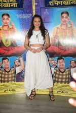 Sonakshi Sinha at the promotions of film Khandaani Shafakhana at Tseries office in andheri on 24th July 2019 (8)_5d3aa7d1a56dd.JPG
