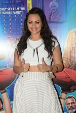 Sonakshi Sinha at the promotions of film Khandaani Shafakhana at Tseries office in andheri on 24th July 2019 (9)_5d3aa7d461455.JPG