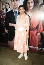 Sonali Bendre at the screening of Zee5_s original Rejctx in sunny sound juhu on 25th July 2019 (54)_5d3aaab54532c.JPG