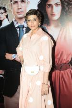 Sonali Bendre at the screening of Zee5_s original Rejctx in sunny sound juhu on 25th July 2019 (55)_5d3aaab7d5fa3.JPG