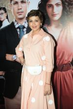 Sonali Bendre at the screening of Zee5_s original Rejctx in sunny sound juhu on 25th July 2019 (57)_5d3aaabca2b63.JPG