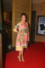 Swara Bhaskar at the Screening of film Judgmental Hai Kya in pvr icon, andheri on 25th July 2019 (42)_5d3aabb40c5b0.JPG
