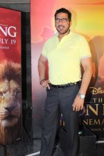 Mukesh Rishi at the Special screening of film The Lion King on 18th July 2019 (9)_5d3e9e591e789.jpg
