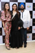 Rakul Preet Singh at the Inauguration Of Their 19th Edition Glamour 2019 on 27th July 2019  (95)_5d3e9f3d45bbb.JPG