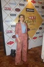 Taapsee Pannu at the red carpet of NBT Utsav Awards 2019 in Taj Lands End on 27th July 2019  (15)_5d3ea6c0b15a5.JPG