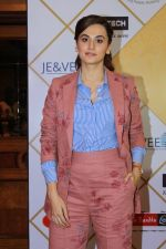 Taapsee Pannu at the red carpet of NBT Utsav Awards 2019 in Taj Lands End on 27th July 2019 (11)_5d3ea75b9fcd8.jpg