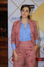 Taapsee Pannu at the red carpet of NBT Utsav Awards 2019 in Taj Lands End on 27th July 2019 (12)_5d3ea75d4108a.jpg