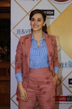 Taapsee Pannu at the red carpet of NBT Utsav Awards 2019 in Taj Lands End on 27th July 2019 (13)_5d3ea75ecfabc.jpg