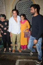 Vicky Kaushal_s family spotted at bayroute in juhu on 28th July 2019 (1)_5d3ea77482c34.JPG