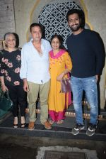 Vicky Kaushal_s family spotted at bayroute in juhu on 28th July 2019 (14)_5d3ea7985af47.JPG