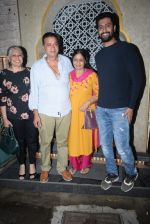 Vicky Kaushal_s family spotted at bayroute in juhu on 28th July 2019 (15)_5d3ea79b64d47.JPG