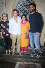 Vicky Kaushal_s family spotted at bayroute in juhu on 28th July 2019 (16)_5d3ea79eb838a.JPG