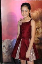 at the Special screening of film The Lion King on 18th July 2019 (36)_5d3e9e0870d48.jpg