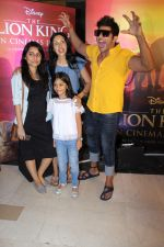 at the Special screening of film The Lion King on 18th July 2019 (37)_5d3e9e0a076fa.jpg