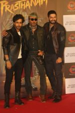 Jackie Shroff ,Ali Fazal at the Trailer launch of Sanjay Dutt_s film Prasthanam in pvr juhu on 29th July 2019 (146)_5d3fea4c83690.JPG