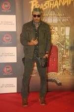 Jackie Shroff at the Trailer launch of Sanjay Dutt_s film Prasthanam in pvr juhu on 29th July 2019 (140)_5d3fea9355b63.JPG