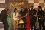 Manisha Koirala, Sanjay Dutt, Manyata Dutt, Jackie Shroff at the Trailer launch of Sanjay Dutt_s film Prasthanam in pvr juhu on 29th July 2019 (116)_5d3fea5a0538b.JPG
