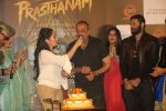 Manisha Koirala, Sanjay Dutt, Manyata Dutt, Jackie Shroff at the Trailer launch of Sanjay Dutt_s film Prasthanam in pvr juhu on 29th July 2019 (119)_5d3fea5bc7190.JPG