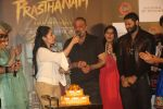 Manisha Koirala, Sanjay Dutt, Manyata Dutt, Jackie Shroff at the Trailer launch of Sanjay Dutt_s film Prasthanam in pvr juhu on 29th July 2019 (121)_5d3fea5d89457.JPG