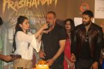 Manisha Koirala, Sanjay Dutt, Manyata Dutt, Jackie Shroff at the Trailer launch of Sanjay Dutt_s film Prasthanam in pvr juhu on 29th July 2019 (123)_5d3fea5f39afa.JPG