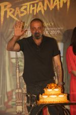 Sanjay Dutt at the Trailer launch of Sanjay Dutt_s film Prasthanam in pvr juhu on 29th July 2019 (112)_5d3feb48d996e.JPG