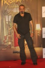 Sanjay Dutt at the Trailer launch of Sanjay Dutt_s film Prasthanam in pvr juhu on 29th July 2019 (115)_5d3feb4cd75d0.JPG