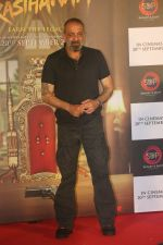 Sanjay Dutt at the Trailer launch of Sanjay Dutt_s film Prasthanam in pvr juhu on 29th July 2019 (117)_5d3feb50b893a.JPG