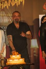 Sanjay Dutt at the Trailer launch of Sanjay Dutt_s film Prasthanam in pvr juhu on 29th July 2019 (118)_5d3feb52858ae.JPG