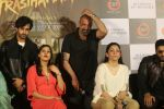 Sanjay Dutt at the Trailer launch of Sanjay Dutt_s film Prasthanam in pvr juhu on 29th July 2019 (81)_5d3feacd70e69.JPG