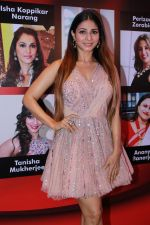 Tanishaa Mukerji At The 15th Annual Fura Retail Jeweller India Awards 2019 on 29th July 2019 (149)_5d3fe990a84e0.JPG
