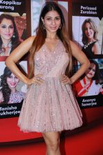 Tanishaa Mukerji At The 15th Annual Fura Retail Jeweller India Awards 2019 on 29th July 2019 (150)_5d3fe99258e67.JPG