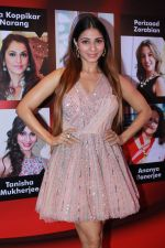 Tanishaa Mukerji At The 15th Annual Fura Retail Jeweller India Awards 2019 on 29th July 2019 (151)_5d3fe9940446d.JPG