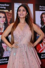 Tanishaa Mukerji At The 15th Annual Fura Retail Jeweller India Awards 2019 on 29th July 2019 (152)_5d3fe99749a28.JPG