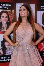 Tanishaa Mukerji At The 15th Annual Fura Retail Jeweller India Awards 2019 on 29th July 2019 (153)_5d3fe9991bb65.JPG